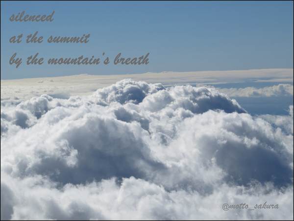'silenced / at the summit / by the mountain's breath' by David Kelly