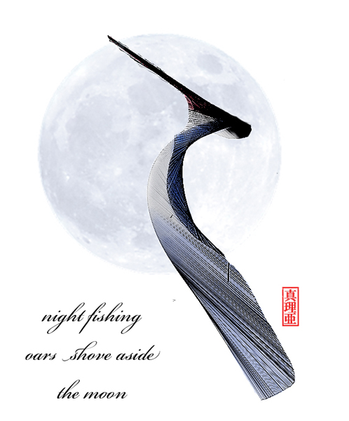 'night fishing / oars shove aside / the moon' by Maria Tomczak