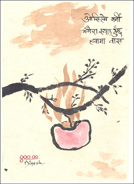 'humid summer / a sparrow picks apples / the air fragrant' by Godhooli Dinesh