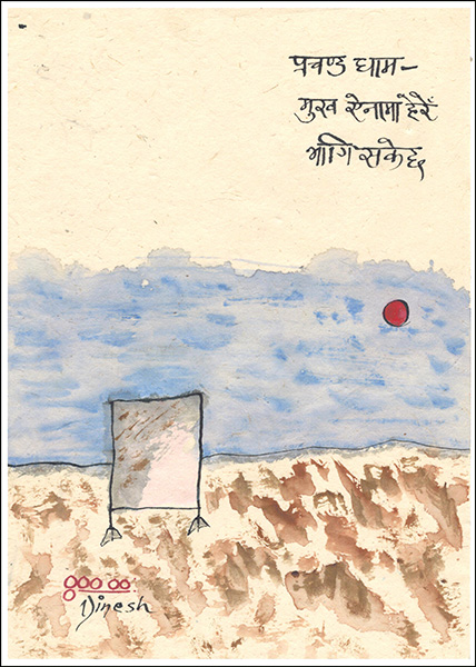 'strong sun / my image disappears / from the mirror' by Godhooli Dinesh