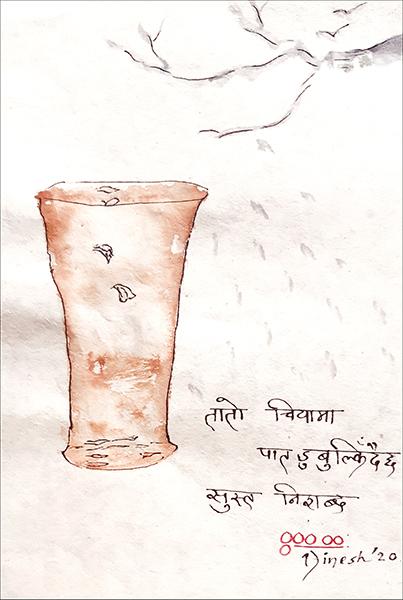'hot tea / a leaf slowly drowns / without a sound' by Godhooli Dinesh