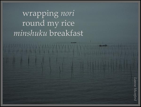 'wrapping nori / round my rice / minshuku breakfast' by Leanne Mumford