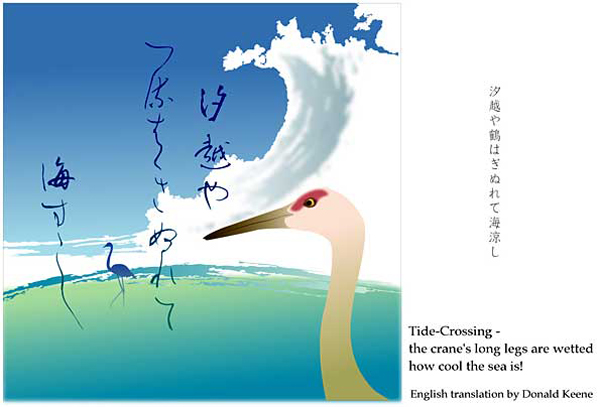 'Tide-crossing� / the crane's long legs are wetted / how cool the sea is!' by Kuniharu Shimizu. Haiku by Matsuo Basho. Translated by Donald Keene.