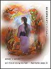 'woman's autumn� / as I finish dying my hair / heartache seeps in' by Sakuo Nakamura. Haiku by Masajo Suzuki. Translation by Lee Gurga and Emiko Miyashita.