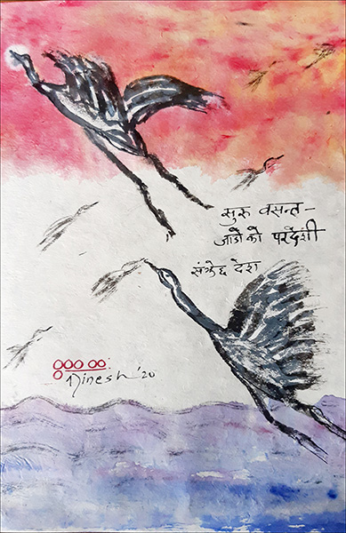 'early spring / migrants from the cold / remember their place' by Godhooli Dinesh