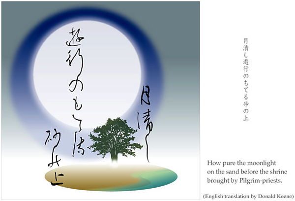 'How pure the moonlight / on the sand before the shrine / brought by Pilgrim-priests' by Kuniharu Shimizu. Haiku by Matsuo Basho. Translated by Donald Keene.