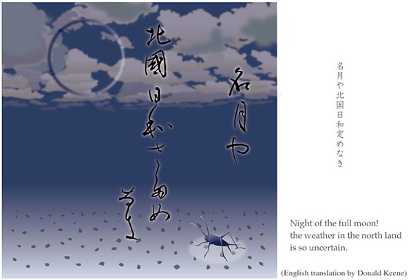 'Night of the full moon! / the weather in the north land / is so uncertain.' by Kuniharu Shimizu. Haiku by Matsuo Basho. Translated by Donald Keene