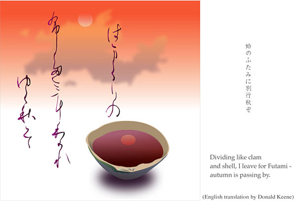 'Dividing like clam / and shell, I leave for Futami� / autumn is passing by.'  by Kuniharu Shimizu. Haiku by Matsuo Basho. Translated by Donald Keene